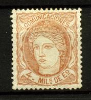 2425- España Nº 104a - 1868-70 Gobierno Provisional