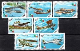 Laos 1985  Mi.nr.: 858-864 Flugzeuge Briefmarkenausstellung  Neuf Sans Charniere / MNH / Postfris - Laos