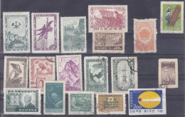 Korea Stamp  Lot Mixed Cond. - Korea (...-1945)