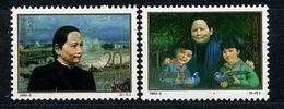 Chine** N° 3154/3155 - Cent. De La Naissance De Sontg Qingling - 1949 - ... Repubblica Popolare