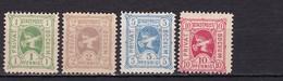 Deutsches Reich Privatpost Bochum Mi.-Nr. 35-38 (ohne Gummi) - Poste Privée