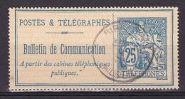 Timbre Telephone N°16 (25c.) Obl Algérie  BIRKADEM - Télégraphes Et Téléphones