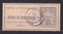 Timbre Telephone N°17 (30C.) Obl Algérie  TIZI- OUZOU(mod 2) - Télégraphes Et Téléphones