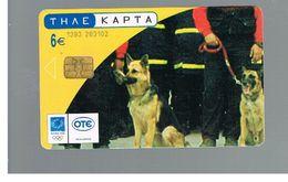 GRECIA (GREECE) -  2003 DOGS EMAK  -  USED - RIF.   199 - Greece