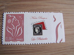 TIMBRES PERSONNALISES N° 3969AA **  LOGO PRIVE - Frankreich
