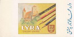 Rare Petit Buvard LYRA, Crayons De Couleur, Crayon De Bois, Slogan écrit En Langue Arabe, Thème Scolaire, Germany - Blotters