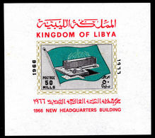 Libya 1966 WHO Headquarters Souvenir Sheet Unmounted Mint. - Libye