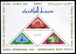 Libya 1962 Tripoli Fair Souvenir Sheet Unmounted Mint. - Libye