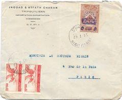 LIBAN Enveloppe  Publicitaire + Timbre Fiscal Tripoli 1947 à  PARIS - Liban