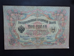 RUSSIE : 3 ROUBLES  1905   P 9b / CR 9.18 *   TTB - Russie