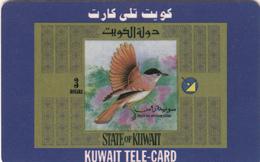 Kuwait -  Phonecard - Fine Used Phonecard - Kuwait