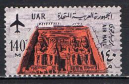 EGITTO - 1963 - Ramses II, Abu Simbel - MNH - Posta Aerea