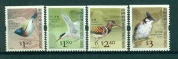 HONG KONG CHINA 1305a/06a 1309a & 1311a Oiseaux - Timbres De Carnets - Passereaux