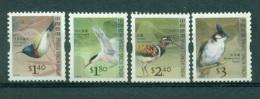 HONG KONG CHINA 1317/20 Oiseaux - Série Courante - Passereaux