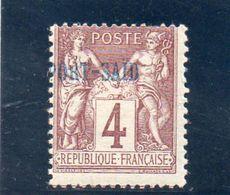 PORT SAID 1899 * - Port-Saïd (1899-1931)
