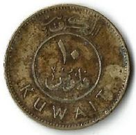 1  Pièce  De Monnaie  10 Fils 1962 - Kuwait