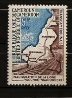 Cameroun 1974 N° 569 Iso ** Transcamerounais, Train, Chemin De Fer, Rails, Ligne Yaoundé-Ngaoundéré, Fort Foureau, Arbre - Cameroun (1960-...)