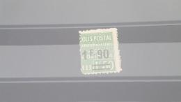 LOT 392690 TIMBRE DE FRANCE NEUF** N°70 VALEUR 35 EUROS - Pacchi Postali