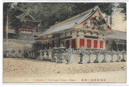JAPON - NIKKO - Temple Sanjinko Tohshogu - Non Classés