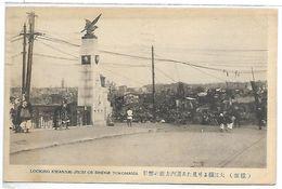 JAPON - YOKOHAMA - Yokohama