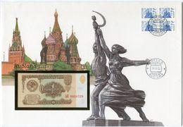 RUSSIE ENVELOPPE AVEC LE N°5932 EN BLOC DE 4  + BILLET NEUF - 1992-.... Federation