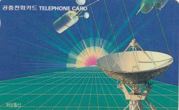 11846 - SCHEDA TELEFONICA - COREA DEL SUD - USATA - Korea (Zuid)