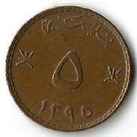 1  Pièce  De Monnaie  5  Baisa  1975 - Oman