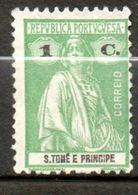 PORTUGAL St Thomas Et Prince Cérès 1914-21 N°203 - St. Thomas & Prince