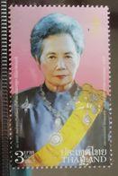 Thailand Stamp 2005 HRH Princess Bejarantana 80th Birthday - Thaïlande