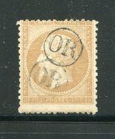 Y&T N°21- Oblitération OR En Noire - 1862 Napoleon III