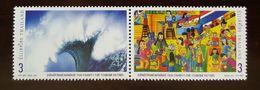 Thailand Stamp 2005 Thai Charity For Tsunami Victims - Thailand