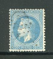 Y&T N°29B- Oblitération OR En Noire - 1863-1870 Napoleone III Con Gli Allori
