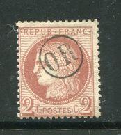Y&T N°51- Oblitération OR En Noire - 1871-1875 Cérès