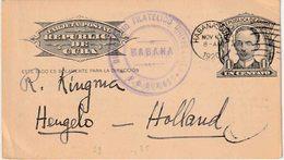 """CUBA ENTIER (H&G Nr. 39)  """"HABANA NOV 10 1920"""" + Repiquage """"DIRECTORIO CARTO-FILATELICO UNIVERSAL"""" - Cuba"""