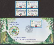 Bangladsh 2018 SCOUT 6th COMDECA 1v MNH Block Of 4 + FDC Scoutism Scoutisme RARE Scouting - Scouting