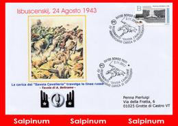 ANNULLO ANNIVERSARIO 75° CARICA DI ISBUSCENSKIJ - 6. 1946-.. Repubblica