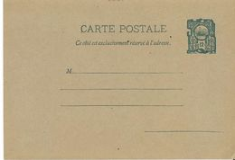 Entier Postal Indochine , Baie D'Along 12c  ( Acep 21 ) Peu Courant - Indochine (1889-1945)
