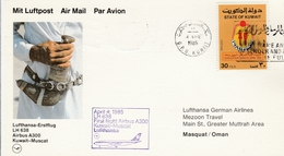 Kuwait Koweit Muscat Masquat Mascate Oman 1985 - Lufthansa Airbus - Primo Volo Erstflug 1er Vol Inaugural Flight - Oman