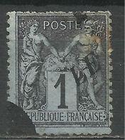 FRANCE , FRENCH , 1 Ct , Sages Type II , 1877 - 1880 , N° YT  83b , Oblitération Typographique Des Journaux - 1876-1898 Sage (Type II)