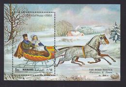 MANAMA AERIENS ** MNH Neuf Sans Charnière, 1 Bloc, TB (CLR274) Tableau, Noel 1969 - Manama