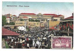 LIBAN - BEYROUTH - Place Assour - Liban