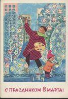 Peintre Entrain De Peindre Fleurs, Arbre,Trefle,Couleurs,Palette,Chevalet   Entier Postal (carte Postale) 1972 Russie - 1970-79