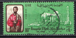 EGITTO - 1968 - Martyrdom Of St. Mark, 1900th Anniv. And The Consecration Of St. Mark's Cathedral, Cairo - USATO - Posta Aerea