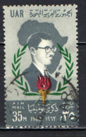 EGITTO - 1962 - Patrice Lumumba (1925-61), Premier Of Congo -USATO - Posta Aerea