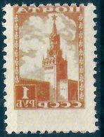 B1265 Russia USSR Architecture Tower Monument Kremlin Spasskaya ERROR (1 Stamp) - Nuovi