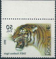 B1268 Russia Rossija Fauna Wild Animal Mammal Cat Of Prey Tiger ERROR (1 Stamp) - Errors & Oddities