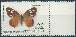 B1273 Russia USSR Nature Protection Red Book ERROR (1 Stamp) - Protezione Dell'Ambiente & Clima