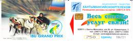Phonecard   Russia. Khanty- Mansiysk  750 Units Quantity: 16000 Pcs - Russia