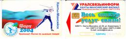 Phonecard   Russia. Khanty- Mansiysk  1000 Units 2004 - Russia