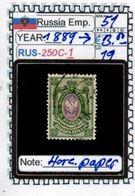 EUROPE:#RUSSIA#EMPIRE#CLASSIC#1850># (RUS-250C-1) (19) - Usati